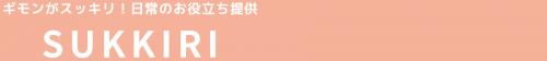 JINのロゴ画像