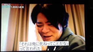 野田クリスタルと母親の電話