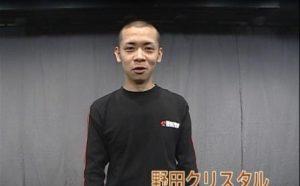 野田クリスタルの昔の髪型